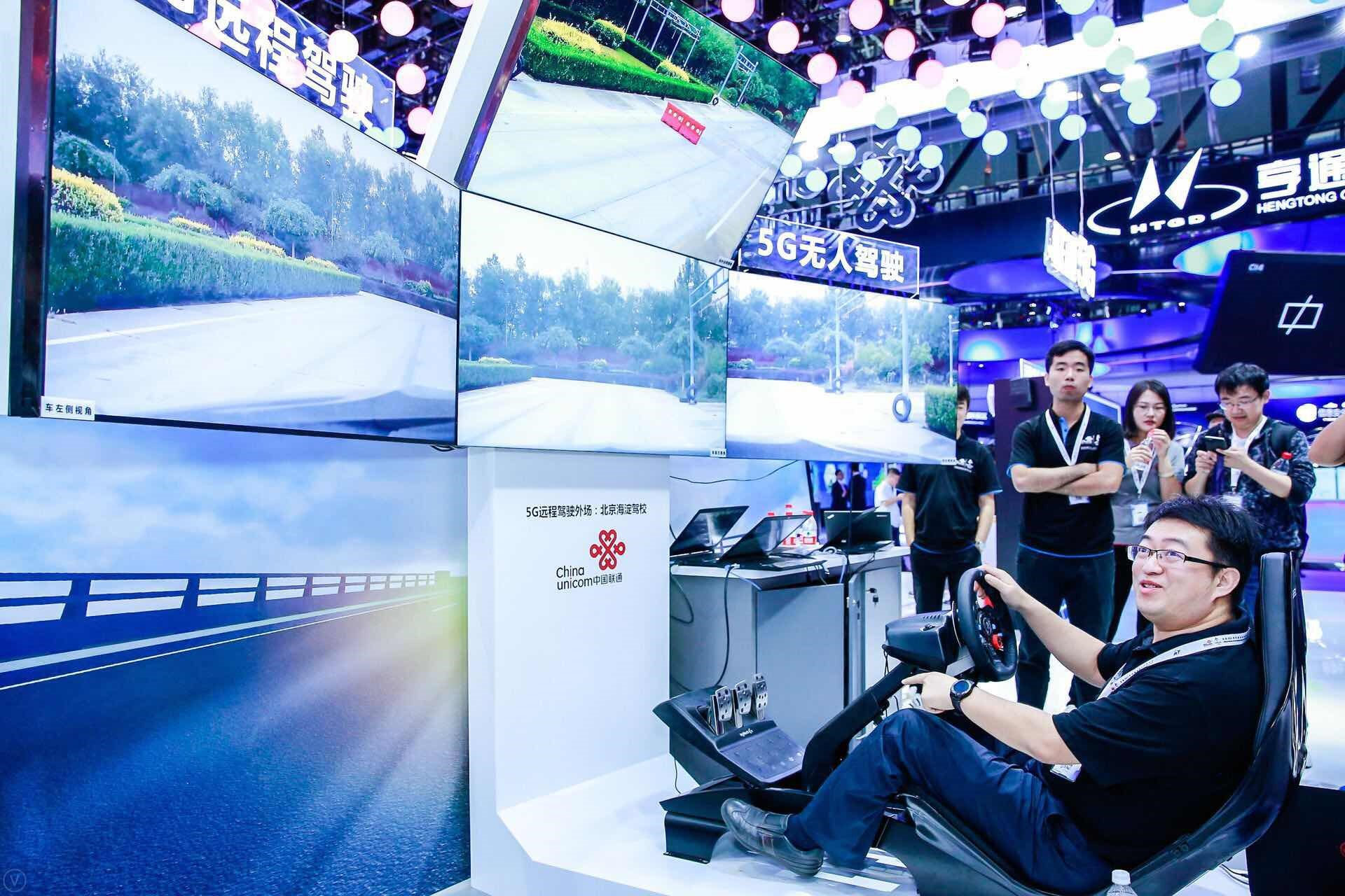 """百度华为联通三方合体""""路演"""" 5G网络为自动驾驶中国速度再添动力"""